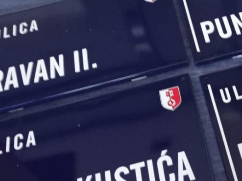 Ilustrativna fotografija ploča sa nazivima ulica